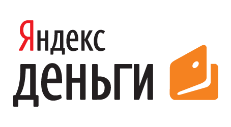 Принимаем Яндекс Деньги